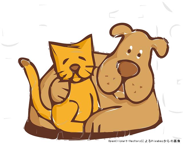 犬と猫の仲良しイラスト